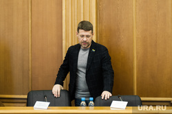 Заседание Екатеринбургской городской Думы, николаев дмитрий