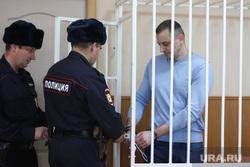 Судебное заседание по уголовному  делу Рыжука. Курган, рыжук владимир, полиция