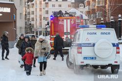 Минирование пункта доставки магазина La Moda. Екатеринбург, эвакуация, пожарная машина, мчс россии, безопасность, полиция, оцепление