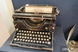 Музей Курганской областной Думы, печатная машинка, думский музей, музей власти курганской области