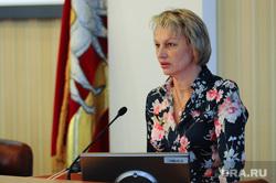 Законодательное собрание ЧО. Челябинск.