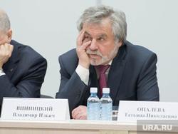 Совещание Евгения Куйвашева с муниципалитетами в Экспо. Екатеринбург , винницкий владимир