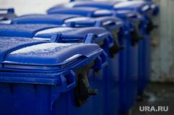 Выездное совещание постоянной комиссии Екатеринбургской городской Думы по безопасности жизнедеятельности населения на ЕМУП «Спецавтобаза», мусор, мусорные контейнеры, благоустройство