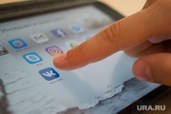 Соцсети. Екатеринбург, планшет, вконтакте, социальные сети, apple