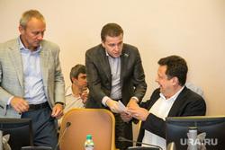 Заседание комитет тюменской областной думы по бюджету налогам и финансам. Тюмень, чемезов олег, горицкий дмитрий, селюков михаил