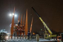Демонтаж стелы Ордена Ленина на Плотинке -Плотине Городского пруда реки Исеть. Екатеринбург , краснознаменная группа, демонтаж стелы