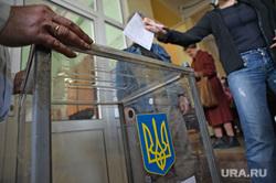 Референдум в Мариуполе. Горящее здание Горисполкома. Украина, урна для голосования, референдум, голосование, герб украины