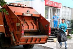 Мусорные баки Курган, мусоровоз, мешок с мусором