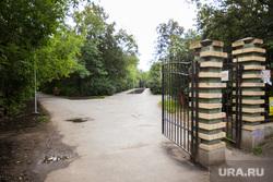 Клипарт. город Екатеринбург, парк зеленая роща