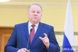 Участники совбеза при губернаторе Свердловской области. Екатеринбург, портрет, цуканов николай