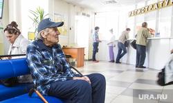 Больницы. Врачи. регистратура. Тюмень, пенсионер, регистратура, поликлиника, старик