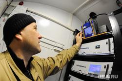 Стационарный пост мониторинга воздуха. Челябинск, инженер, пост мониторинга воздуха