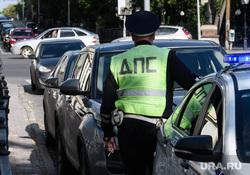 Виды Екатеринбурга, полиция, дорожно патрульная служба, дпс