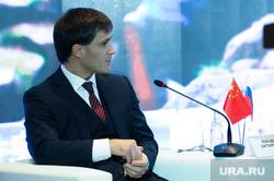 Российско-Китайский форум малого и среднего бизнеса, в преддверии саммитов ШОС и БРИКС. Челябинск