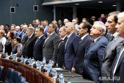 Отчет-послание губернатора ХМАО Комаровой Н.В. Ханты-Мансийск, дума хмао, депутаты стоят