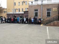 Обманутые дольщики Речелстрой. Челябинск