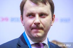 Красноярский экономический форум 2017. Второй день. Красноярск, орешкин максим