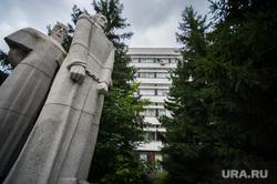 Виды Екатеринбурга  , памятник декабристам