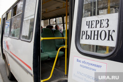 Виды Перми, остановка, автобус, маршрут, рынок, общественный транспорт