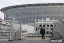 Виды Екатеринбурга, охрана, проезд запрещен, екатеринбург арена, центральный стадион, заградительные конструкции