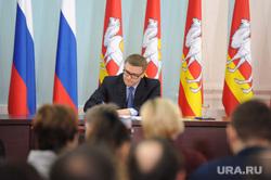 Пресс-конференция врио губернатора Алексея Текслера. Челябинск, портрет