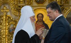 Официальный сайт президента Украины, порошенко петр