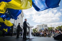 Украина. Петр Порошенко. Военные, флаг украины