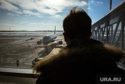 Аэропорт «Кольцово». Екатеринбург, аэропорт