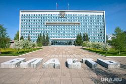 Арт-объект в Перми, правительство пермского края, власть, город пермь