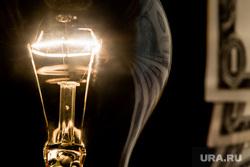 Клипарты 2018. Сургут, лампочка, коммунальные платежи, электроэнергия, свет, коммунальные услуги, жкх, электричество, электрификация