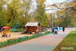 Курган осень, разное, детский парк, осень