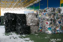 Посещение инициативными гражданами мусоросортировочного завода. Тюмень, мусор, сортировка мусора, сортированый мусор