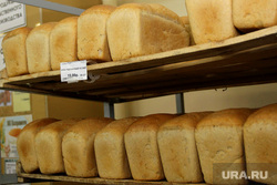 ТЦ РИО, Метрополис. Курган, хлеб