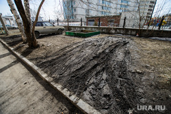 Поездка по придомовым территориям элитных домов. Екатеринбург, газон, грязь, следы шин