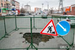 Провал дороги на перекрестке улиц Куйбышева - Блюхера. Курган, дорожные знаки, улица куйбышева, объезд, провал на дороге