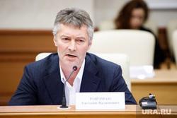 Заседание комитета по региональной политике заксобрания СО по вопросу отмены прямых выборов мэра. Екатеринбург, ройзман евгений