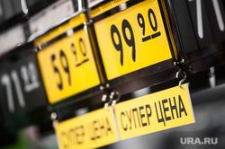 Открытие супермаркета «Перекресток». Екатеринбург, продуктовый магазин, акция, ценник, супермаркет, супер цена