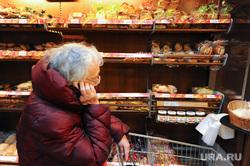 Продукты. Цены. магазин Проспект. Челябинск., покупатель, пенсионерка, хлеб, бабушка