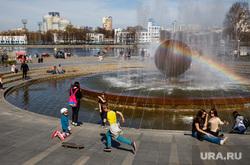 Весна в Екатеринбурге, радуга, фонтан шар, фонтан, город екатеринбург, октябрьская площадь, отдых горожан