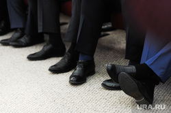 Публичные слушания бюджета на 2019 год. Челябинск, чиновники, ботинки, обувь