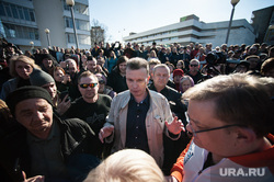 «Перекличка» в сквере на Октябрьской площади. Екатеринбург, шеремет иннокентий, перекличка на октябрьской площади