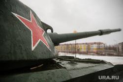 Виды города Урай, танк, красная звезда