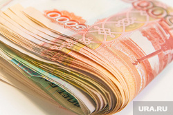 Клипарт. Пермь , пачка денег, рубли, денежные купюры, деньги