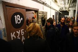 Открытие 4-ой Уральской индустриальной биеннале современного искусства. Екатеринбург, 18+, только для взрослых, возрастное ограничение, совершеннолетие