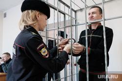 Продление срока ареста в СИЗО Ванюкову Роману и Бабаяну Аваку. Курган, наручники, клетка