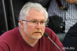 Комиссия по местному самоуправлению и внеочередное заседание гордумы Екатеринбурга