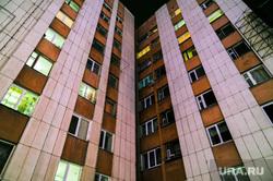 Магнитогорск. Дом со взрывом. Расследование. Челябинская область, многоэтажки, общежитие