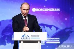 V Международный арктический форум в конгрессно-выставочном центре «Экспофорум». Санкт-Петербург, путин владимир, арктический форум