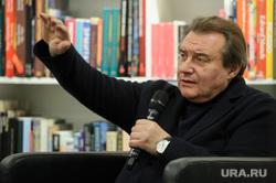 Режиссёр Алексей Учитель в Ельцин Центре. Екатеринбург, учитель алексей