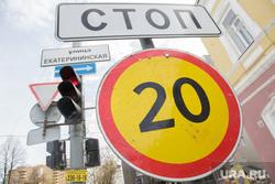 Виды Перми, дорожный знак, ограничение скорости, стоп
